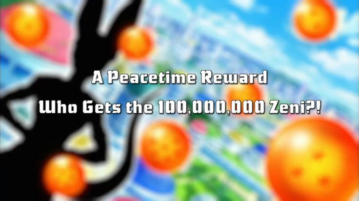 Dragon Ball Super - Episodul 1 - The Peace Reward: Who Will Get the 100 Million Zeni? | Dragon Ball , Z , GT si SUPER- Toate seriile si episoadele online subtitrate in romana gratis HD