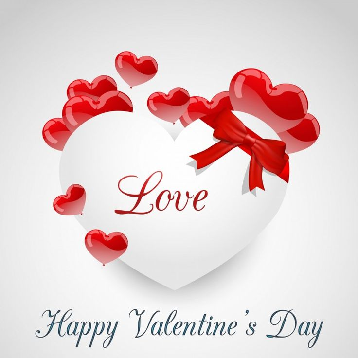 Inspirational Day Quotes: Happy Valentine's Day ♥