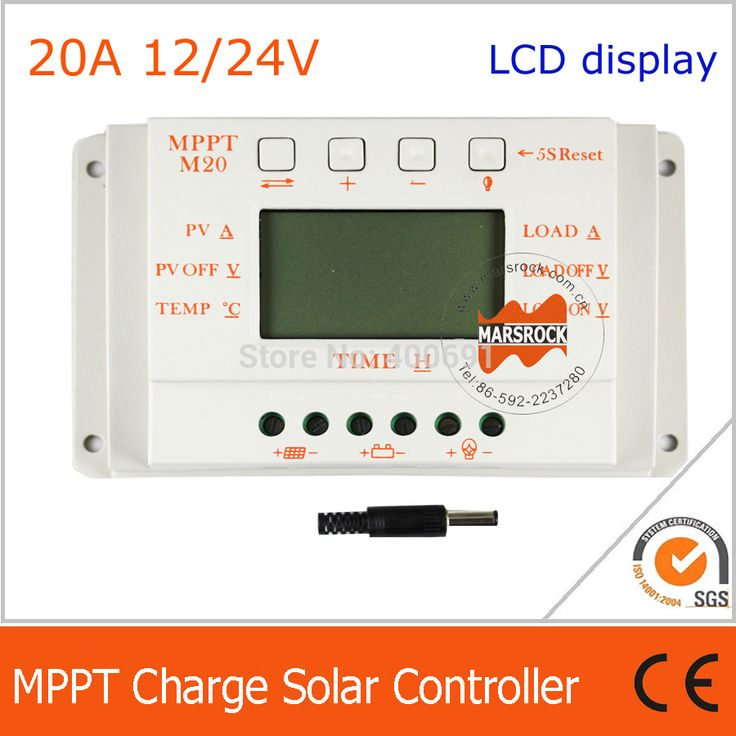 20A MPPT заряда и разряда контроллер 12 В 24 В авто работа с жк-дисплей