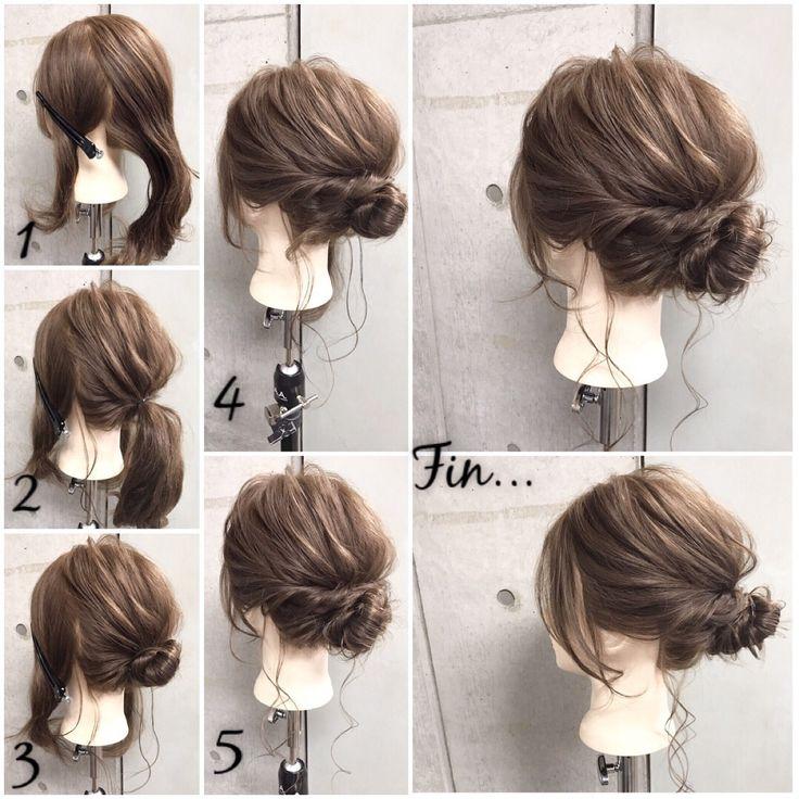 結婚式&お呼ばれにぴったりの髪型が自分で簡単にできちゃう!?