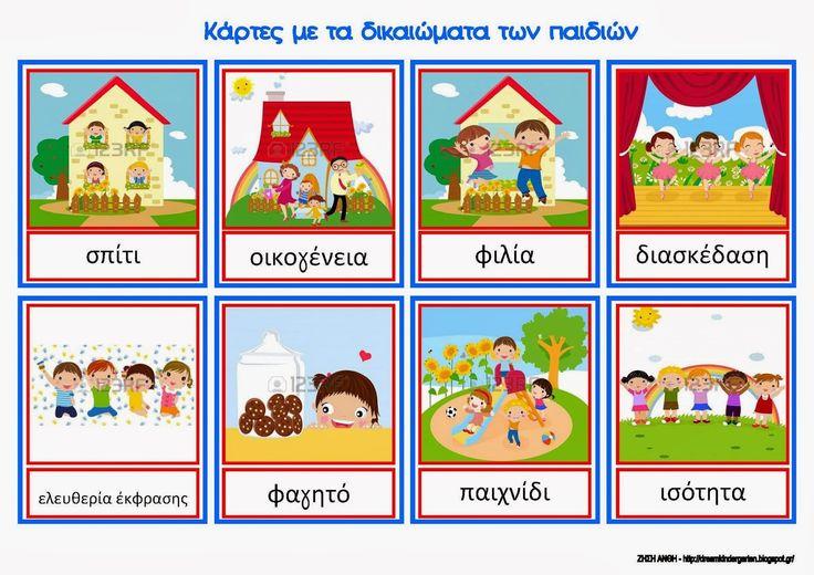 children rights flashcard preschool