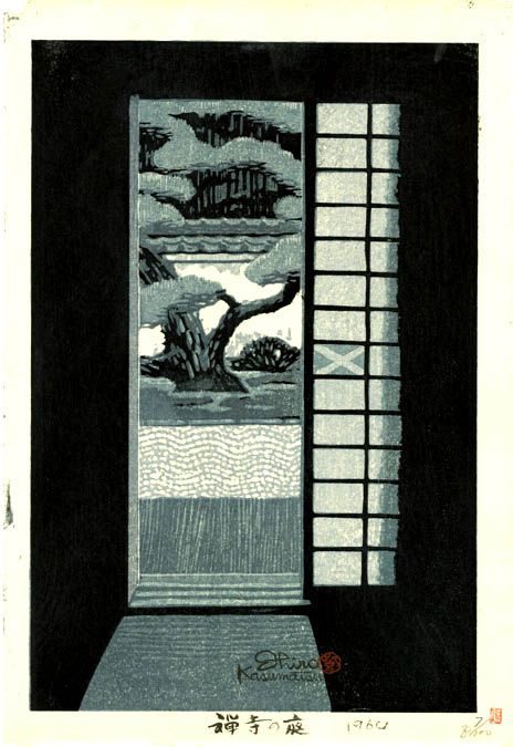 Garden of Zen Temple, by Shiro Kasamatsu, 1964: