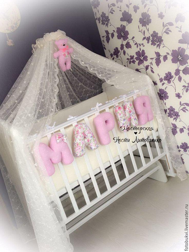 Купить Буквы подушки из хлопка - розовый, мария, детская комната, буквы-подушки, буквы из ткани
