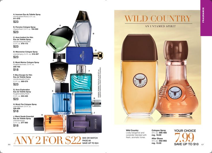 79 Best Avon E Brochure 8 3 16 2016 Through 3 28 2016