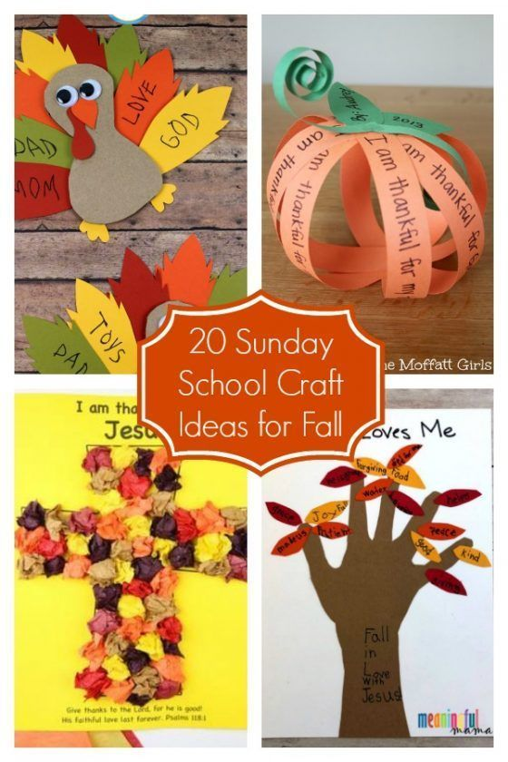 20 Sunday School Craft Ideas for Fall | Preschool: Autumn