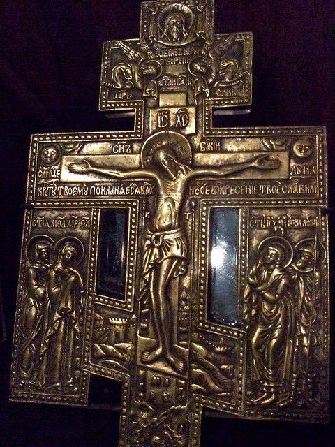 House Cross Russian Bronze 18th century