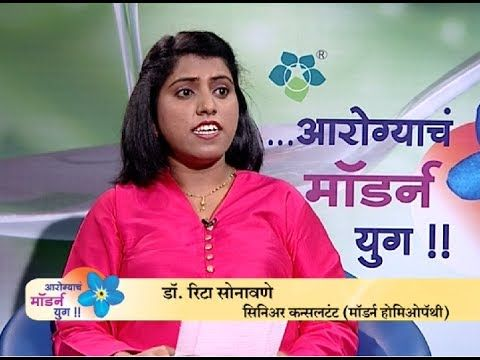 Modern Homeopathy : Kidney cured patient Viashnav Vhaval 1