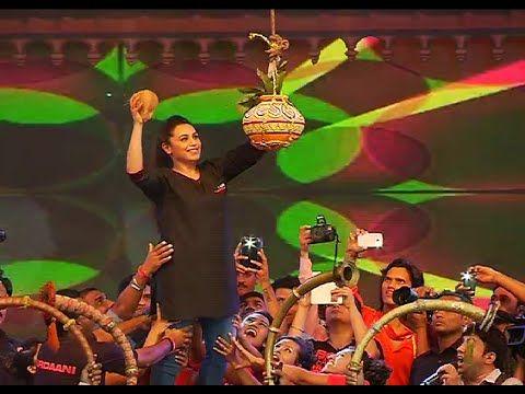 Rani Mukerji BREAKING Dahi Handi - EXCLUSIVE