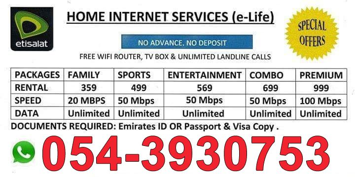 ElifeHome #Etisalat #Home #Internet