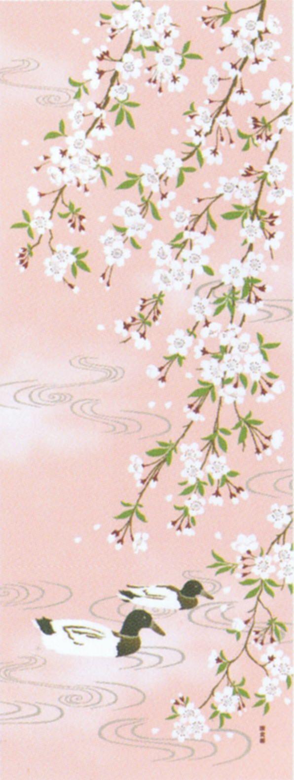 Japanese washcloth, Tenugui 絵てぬぐい 春 夢見桜.jpg