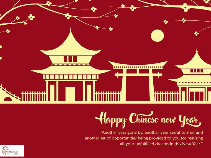 Chinese New Year HD Wallpaper