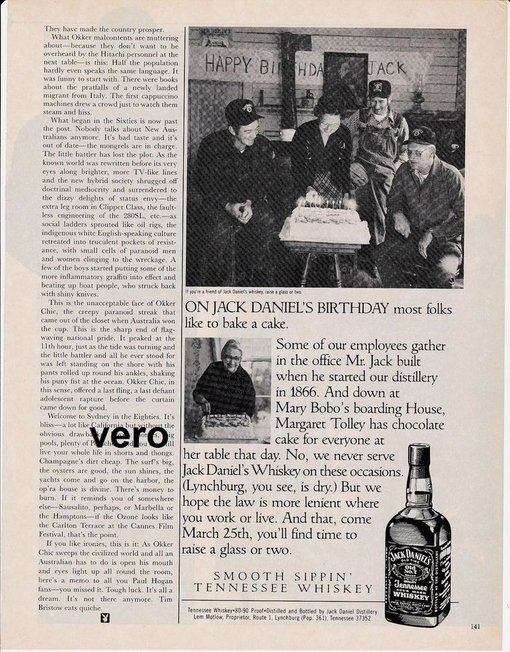 best distillery alcohol magazine ad ads photo print art  1987 magazine ad jack daniels whiskey alcohol advert print birthday daniel s vtg