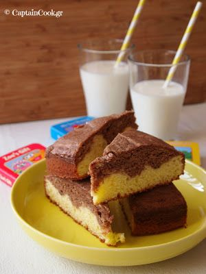 Nutella Yogurt Cake