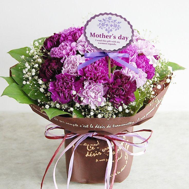 Amazon.co.jp: パラボッセオリジナル 母の日 ムーンダスト 花束 Mサイズ 24本 横幅30cm x 奥行30cm x 高さ33cm: ホーム&キッチン