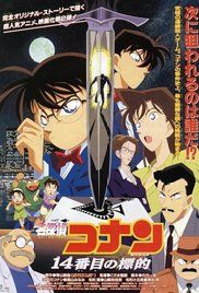 Detective Conan The Fourteenth Target Watch Online. People who were linked with Mori Kogoro are being attacked or killed according to their names' number sequences.