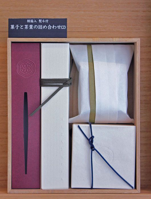 Japanese Paper Pastry Packaging