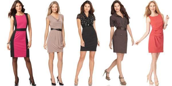 Деловая одежда платье