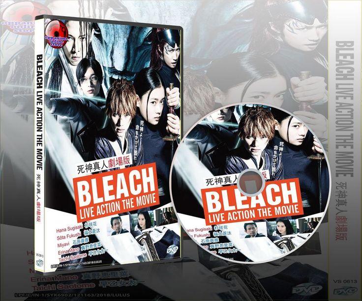 JAPAN MOVIE BLEACH LIVE ACTION DVD Live action, Anime