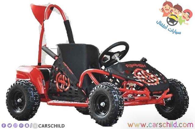أفضل سيارات اطفال سباق Childcare Riding Lawnmower Riding
