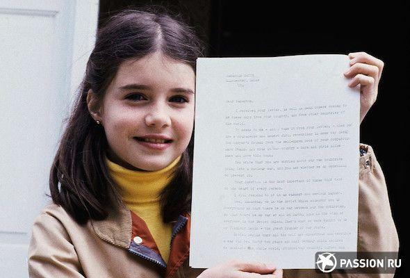 Саманта Смит, письмо Ю Андропову. 1985г
