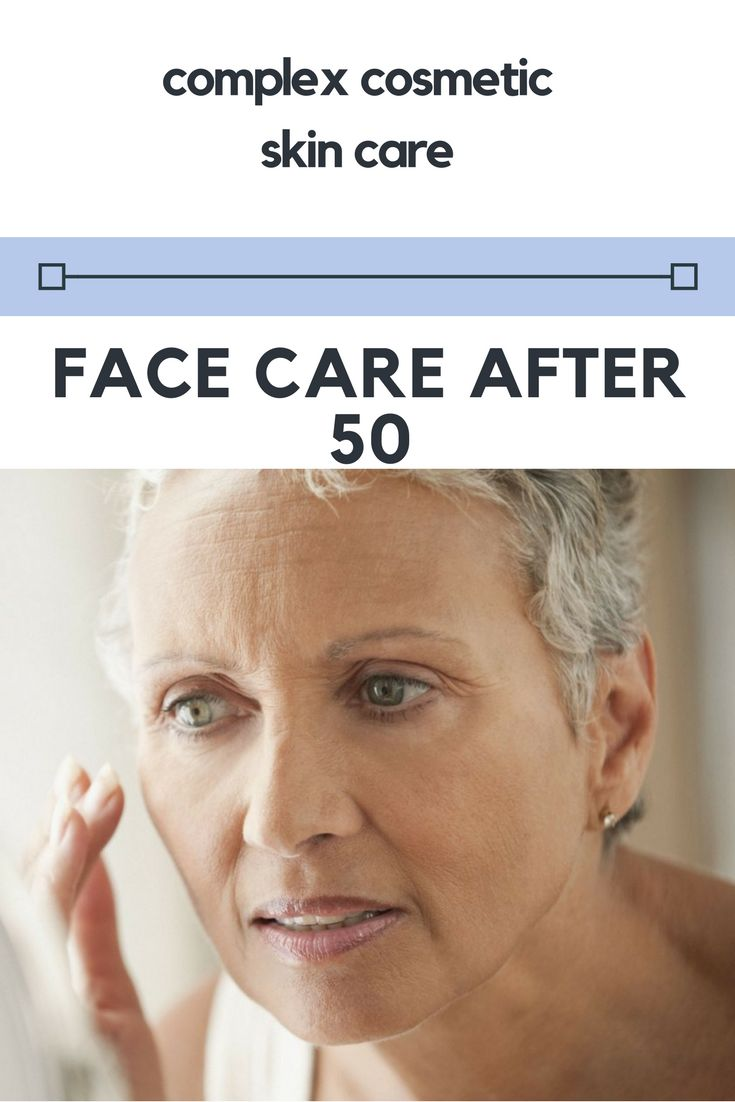 Face Care After 50: Cosmetic Advice. Complex cosmetic skin care after 50 years pursues several objectives: deep purification of pores; improvement of regeneration of fibroblasts (skin cells); purification from the cornified layers of the epidermis (the upper layer of the dermis); moisturizing and nutrition.