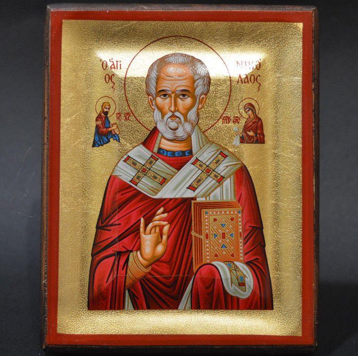 Handmade Orthodox Icon Byzantine Greek Serigraph Saint Nicholas 12,5x10cm