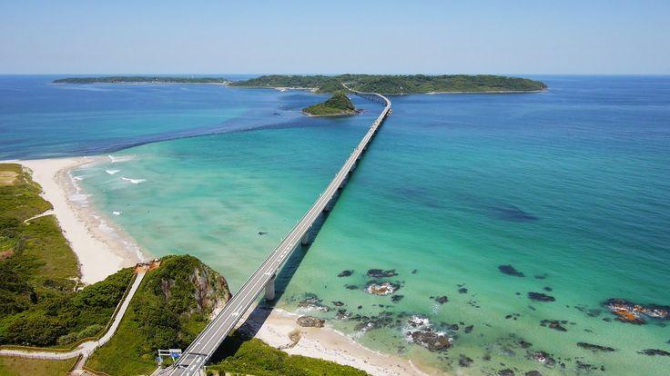 Tsunoshima Bridge - in background Tsunoshima Island (in Sea of Japan); in low-left corner, the shore of Honshu (Main Island)
