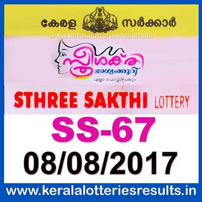 keralalotteriesresults.in-08-08-2017-ss-67-sthree-sakthi-lottery-result-today-kerala-lottery-results-print-pdf-download