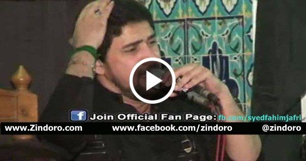 Farhan Ali Waris Reciting Bangali Noha At Dhaka, Bangladesh - Video Zindoro http://www.zindoro.com/nohay/2013/12/15/farhan-ali-waris-reciting-bangali-noha-dhaka-bangladesh/