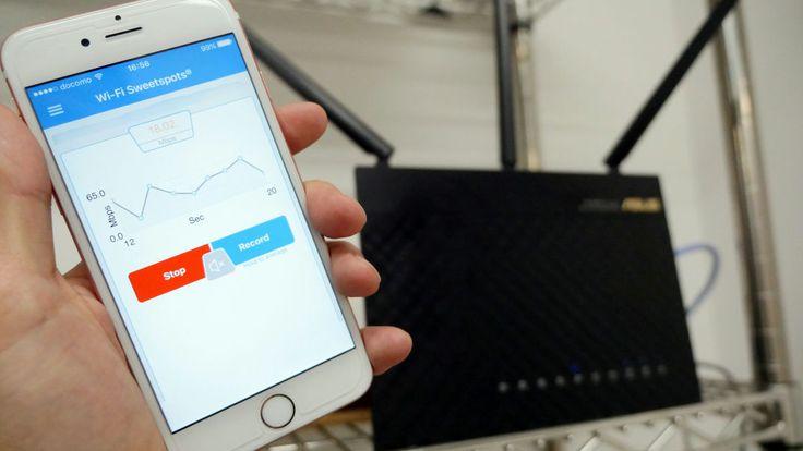 無料でWi-Fiの速度をリアルタイム測定でき接続端末の全情報を確認・管理できる「Cloudcheck」 - GIGAZINE