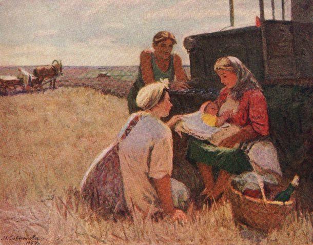 М.В. Савченкова - «Первенец. На новых землях» M.Savchenkova. Firstborn. On new lands.