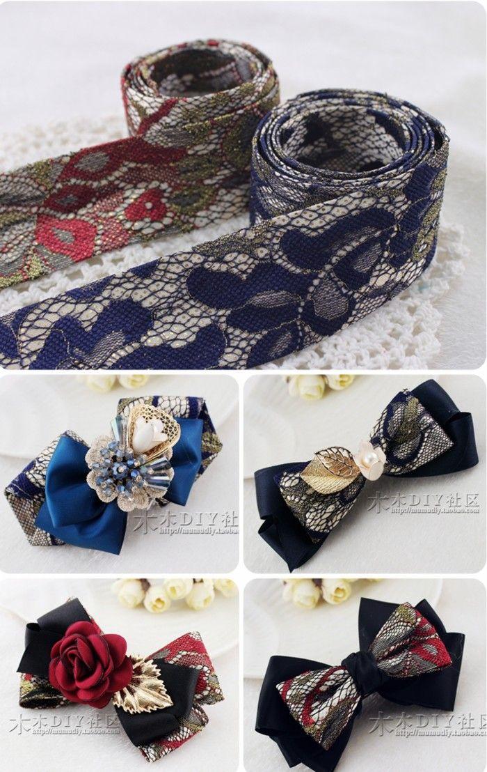 【木木DIY社区】丝带 布带类 4厘米宽韩国进口蕾丝布带