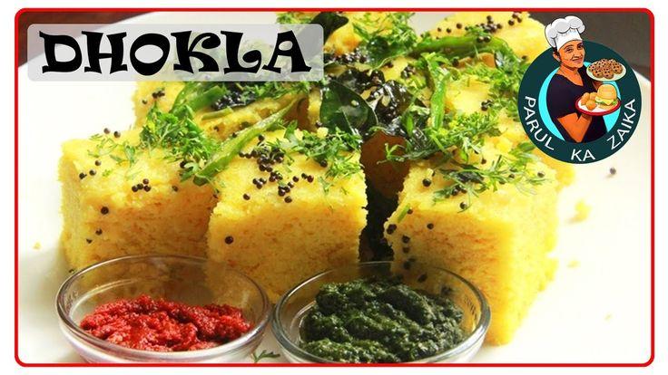 Khaman Dhokla Recipe Without Oven || Traditional Famous Gujarati Dish