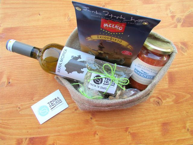 Terra Delicia traditional yummy products and a GIVEAWAY!!!!