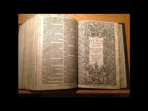 Hebrews 9 - KJV - Audio Bible - King James Version