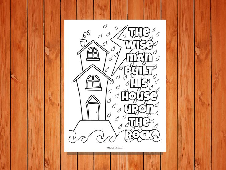 'The wise man built' printable can be used to teach on the parable of the wise and foolish builders and help children think about how Jesus is the rock.