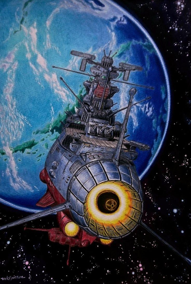 Pin auf Space Battleship Yamato 2199/2202 Concepte