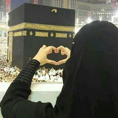 50+ Beautiful Islamic DPs Images For Girls & Boys (Best for Facebook & Whatsapp)  http://www.ultraupdates.com/2017/04/islamic-dps/  #islamic #dps #islamicDps #Girls #MuslimDps