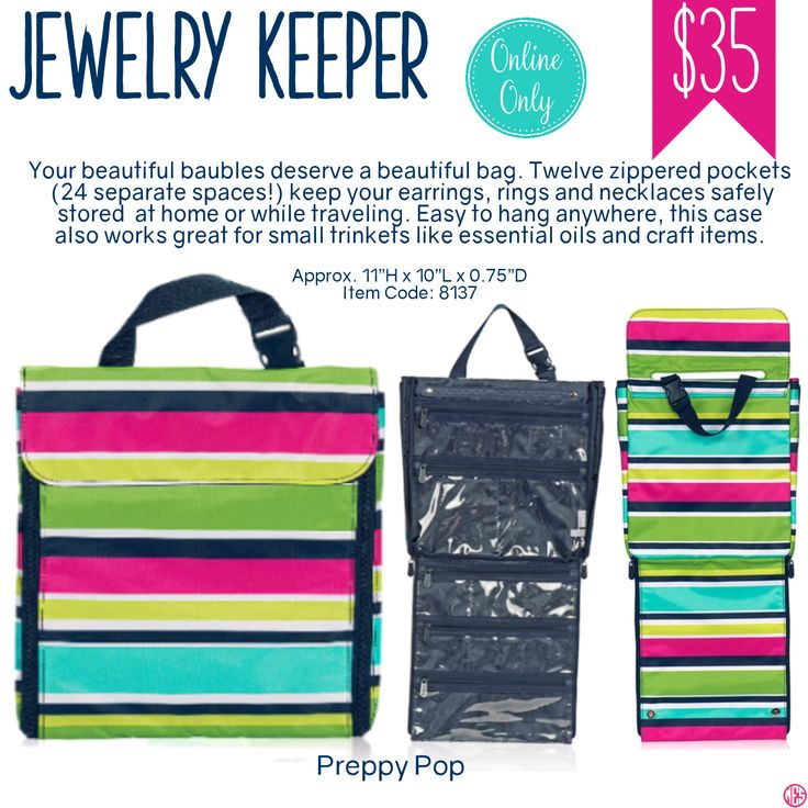 Thirty-One Jewelry Keeper