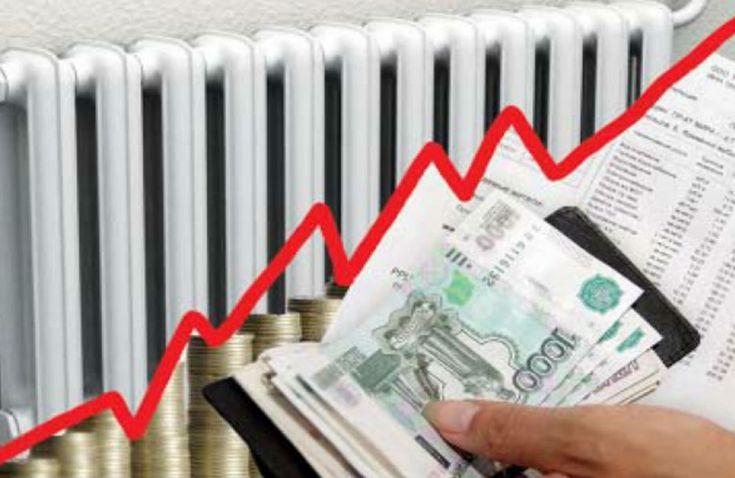 Кто будет платить больше за отопление в 2017 году? » Женский Мир