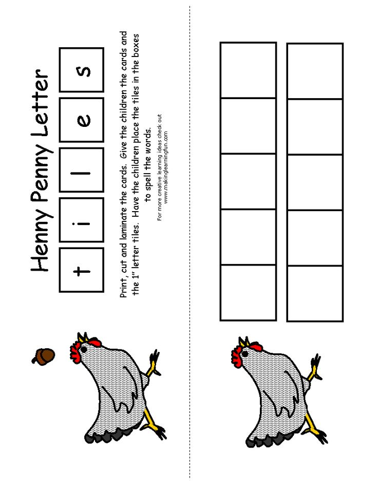 henny penny activities | Letter Tile Cards for Henny Penny