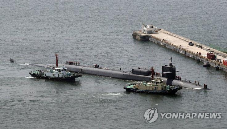 세계 최대 핵잠수함 오하이오 부산 입항