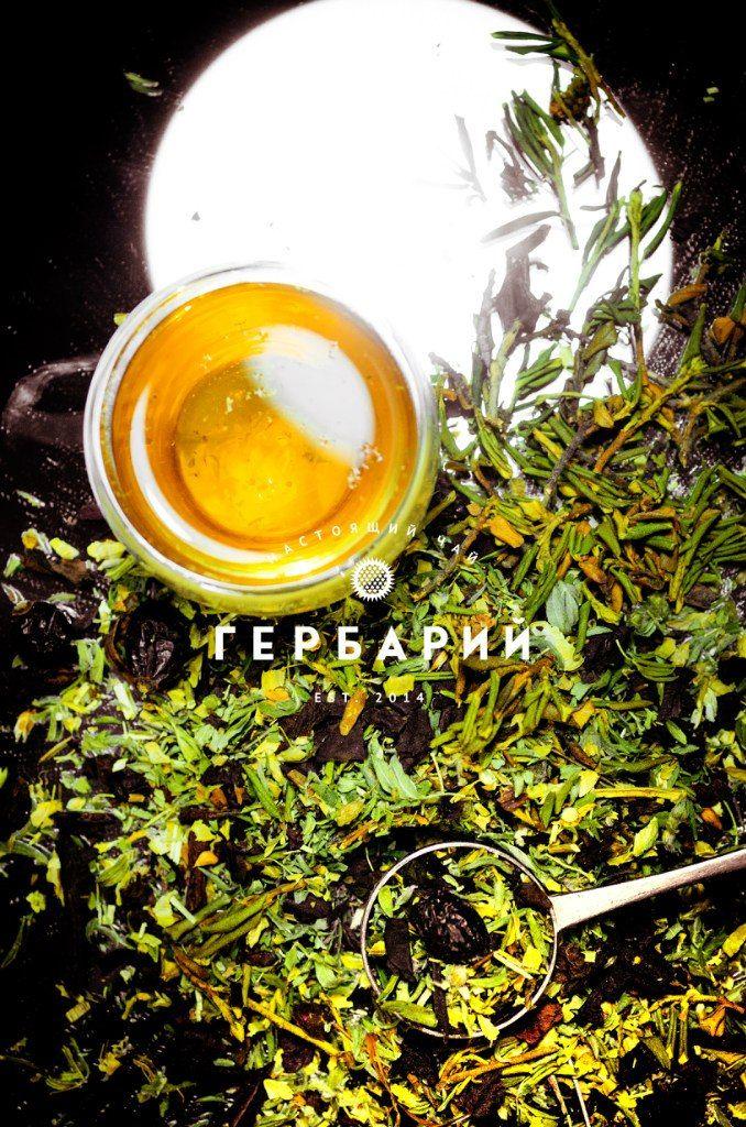 Травяной чай (саган-дайля и бадан) Состав: Саган-дайля алтайская, курильский чай, бадан, ярутка, плоды шиповника. Сайт: gerbartea.ru