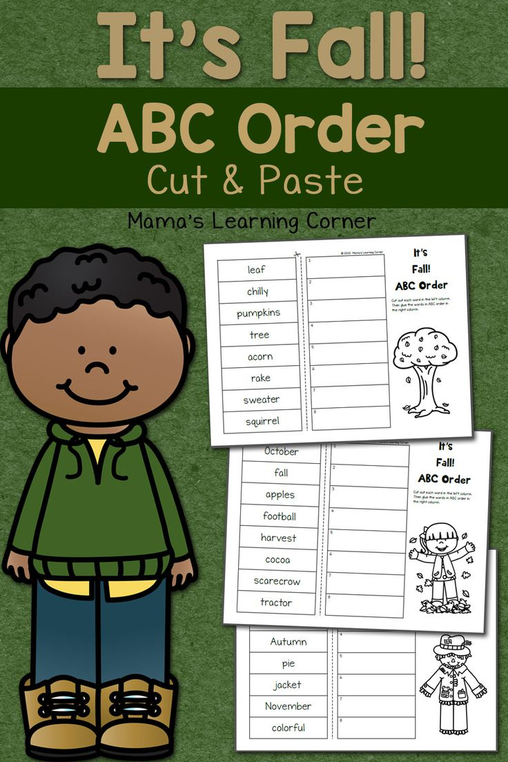 Download a fun fall-themed set of cut and paste ABC order worksheets for your young learners!