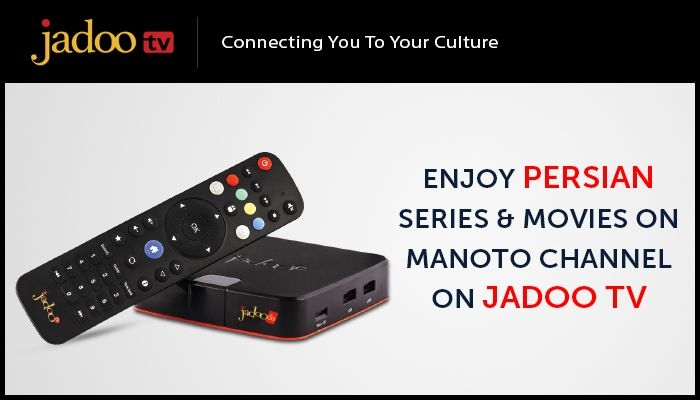 JadooTV now offers the largest selection of live channels