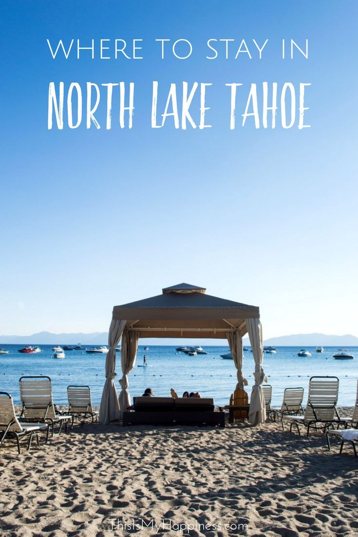 Where to stay in North Lake Tahoe: Hyatt lakeside resort
