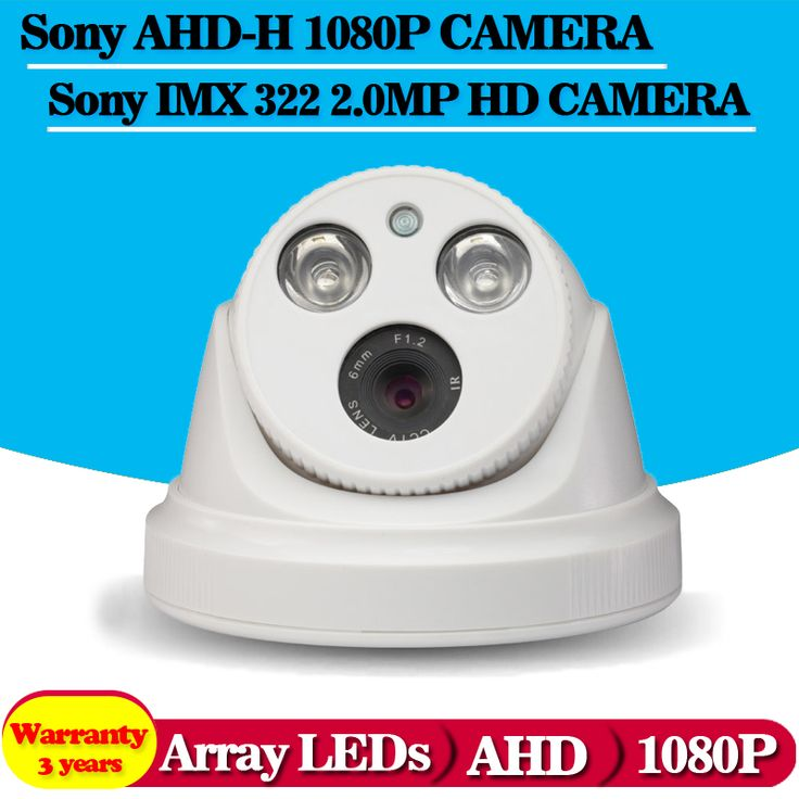 1920 x 1080P 2.0MP CCTV AHD Camera Sony IMX322 indoor Outdoor 2 Array LED IR Dome Camera Night Vision Security Cam w/ IR-Cut