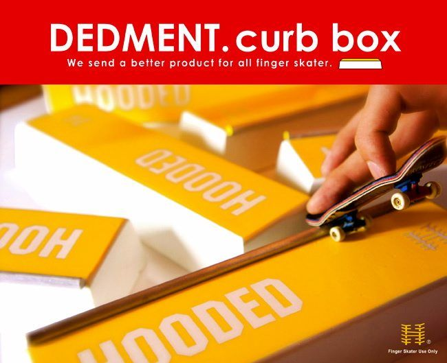 DEDMENT curb box - HOODED fingerboard