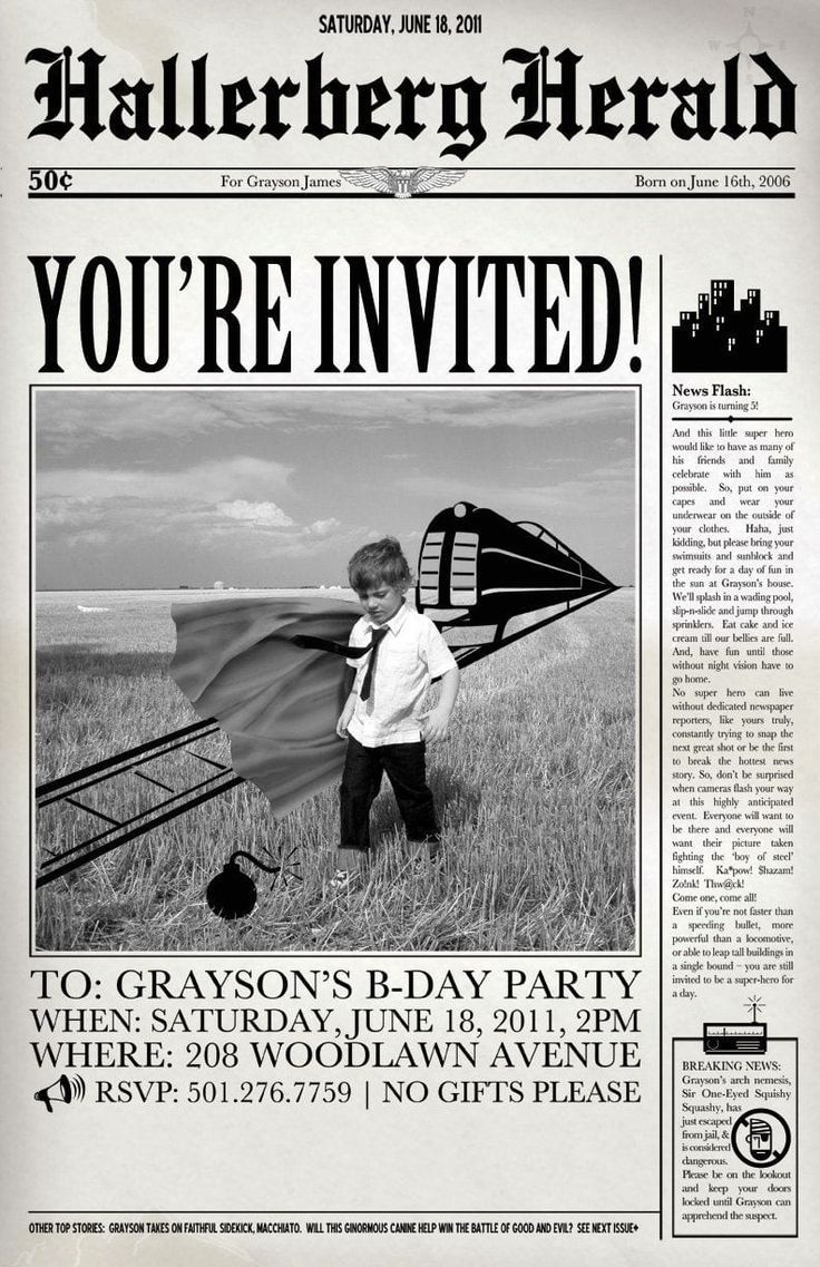 newspaper party invitations superhero