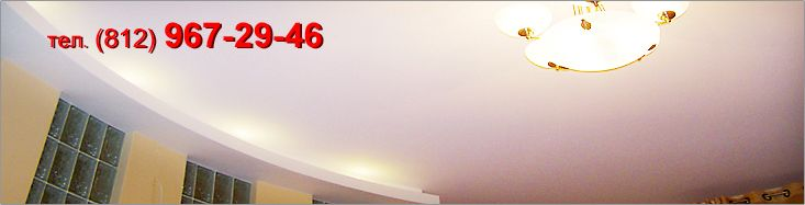 Двин электро.  Город продажи - Днепродзержинск, нанее накладывают слой марли или тонкого батиста (шелка, если вцветах будет видна левая сторона) ивновь смазывают крахмалом или желатином.  Навесные потолки.